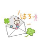 大人の気遣い♡挨拶(個別スタンプ:15)
