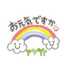 大人の気遣い♡挨拶(個別スタンプ:16)