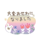 大人の気遣い♡挨拶(個別スタンプ:18)
