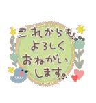 大人の気遣い♡挨拶(個別スタンプ:20)