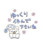 大人の気遣い♡挨拶(個別スタンプ:27)