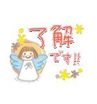 大人の気遣い♡挨拶(個別スタンプ:35)