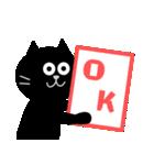 シンプルな黒猫のスタンプ(個別スタンプ:01)
