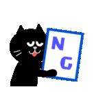 シンプルな黒猫のスタンプ(個別スタンプ:02)
