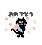 シンプルな黒猫のスタンプ(個別スタンプ:03)