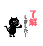 シンプルな黒猫のスタンプ(個別スタンプ:05)