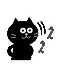 シンプルな黒猫のスタンプ(個別スタンプ:06)