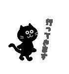 シンプルな黒猫のスタンプ(個別スタンプ:07)