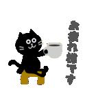 シンプルな黒猫のスタンプ(個別スタンプ:09)