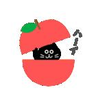 シンプルな黒猫のスタンプ(個別スタンプ:11)