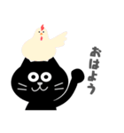 シンプルな黒猫のスタンプ(個別スタンプ:13)