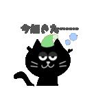 シンプルな黒猫のスタンプ(個別スタンプ:15)