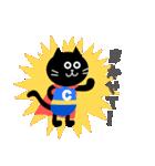 シンプルな黒猫のスタンプ(個別スタンプ:16)