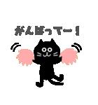 シンプルな黒猫のスタンプ(個別スタンプ:17)