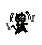 シンプルな黒猫のスタンプ(個別スタンプ:18)