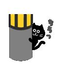 シンプルな黒猫のスタンプ(個別スタンプ:21)