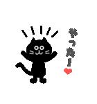 シンプルな黒猫のスタンプ(個別スタンプ:22)