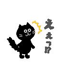 シンプルな黒猫のスタンプ(個別スタンプ:23)