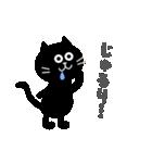 シンプルな黒猫のスタンプ(個別スタンプ:29)