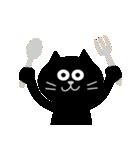 シンプルな黒猫のスタンプ(個別スタンプ:30)