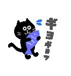 シンプルな黒猫のスタンプ(個別スタンプ:32)
