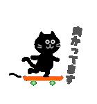 シンプルな黒猫のスタンプ(個別スタンプ:33)