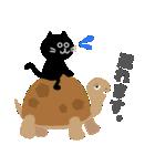 シンプルな黒猫のスタンプ(個別スタンプ:34)