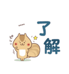 毎日使える☆ほっこりカスタムスタンプ(個別スタンプ:1)