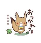 毎日使える☆ほっこりカスタムスタンプ(個別スタンプ:5)