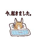 毎日使える☆ほっこりカスタムスタンプ(個別スタンプ:10)