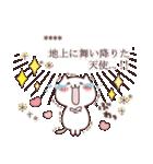 毎日使える☆ほっこりカスタムスタンプ(個別スタンプ:24)