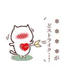 毎日使える☆ほっこりカスタムスタンプ(個別スタンプ:27)