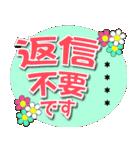 【よく使う言葉】吹き出しカスタムスタンプ(個別スタンプ:08)