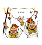 三国志 カスタムスタンプ(個別スタンプ:09)