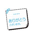 スケジュール調整用(丁寧語)(個別スタンプ:2)