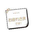 スケジュール調整用(丁寧語)(個別スタンプ:5)