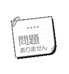 スケジュール調整用(丁寧語)(個別スタンプ:7)