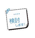 スケジュール調整用(丁寧語)(個別スタンプ:8)