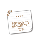 スケジュール調整用(丁寧語)(個別スタンプ:9)
