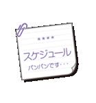 スケジュール調整用(丁寧語)(個別スタンプ:11)