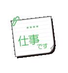 スケジュール調整用(丁寧語)(個別スタンプ:12)