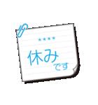 スケジュール調整用(丁寧語)(個別スタンプ:13)