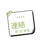 スケジュール調整用(丁寧語)(個別スタンプ:15)