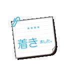 スケジュール調整用(丁寧語)(個別スタンプ:18)