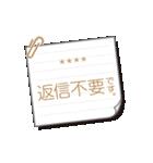 スケジュール調整用(丁寧語)(個別スタンプ:20)