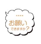 スケジュール調整用(丁寧語)(個別スタンプ:21)