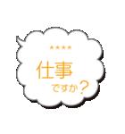 スケジュール調整用(丁寧語)(個別スタンプ:23)