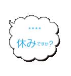 スケジュール調整用(丁寧語)(個別スタンプ:24)