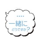 スケジュール調整用(丁寧語)(個別スタンプ:25)