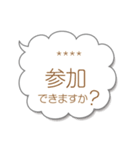 スケジュール調整用(丁寧語)(個別スタンプ:27)